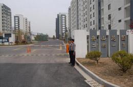 舟山花圃二期『市优』 小高层住宅