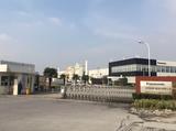 三洋能源(姑苏)有限公司